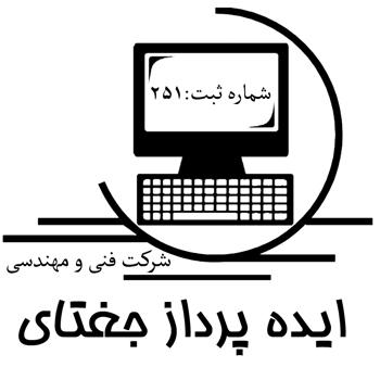 خوش آمدید - لوگوی شرکت ایده پردازبرچسبها: لوگو, طراحی آرم, طراحی لوگو · + نوشته شده در جمعه هفتم مهر ۱۳۹۱ساعت 23:40 توسط عسکری | آرشیو نظرات
